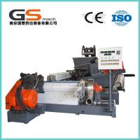 Buy cheap Single / Double Screw Plastic Pellet Making Machine For PVC Cable / Wire Materials product