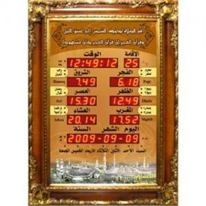 ciudad victoria muslim personals Necrológicas | todas las esquelas publicadas en la verdad grupo multimedia te ofrecemos la información de funerales y entierros, podrás enviar condolencias online.