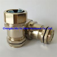 Buy cheap Factory supplys PG 13.5 and PG 16 brass cable gland fittings with nickel plated product