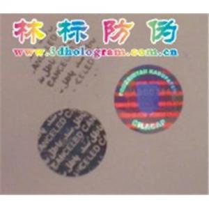 China Hiding image hologram label     2D/3Dhologram label on sale