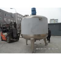 Buy cheap Stainless Steel Sugar Melting Vat 500L 1000L Stainless Steel Ice Cream Aging Vat Maturating Vat product
