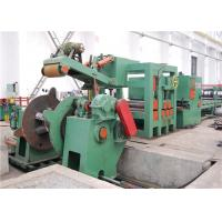 China 0-60m/Min Slitting Line Machine High Speed RS 3.0-12.0 Automatic Coil Loading on sale