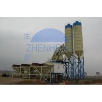 Buy cheap HZS75 75m3/H Fully Environmental-Friendly Commercial Stationary Concrete Batching Plant product
