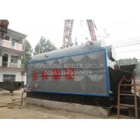 China Large Stove Sawdust Fired Boilers / Wood Pellet Fired Steam Boiler 6000Kg Steam Output on sale