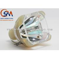Buy cheap 200W UHP SANYO LMP165 DLP Projector Lamps , SANYO POA-LMP55 Bare Lamp product