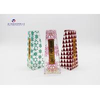 Trapezoid Custom Printed Plastic Boxes , Plastic Box Gift Packaging 0.3mm Thickness