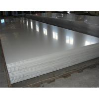 Buy cheap Polishing 316L Stainless Steel Sheet Metal Wall Protection For Medical Equipment product