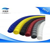 China PP Rubber Hose Cover Protector Spiral Hose Guard For Fiber Optic Patch Cables on sale