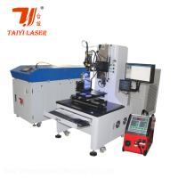Buy cheap 1064nm High Frequency Laser Welding Equipment High Power Water Cooling product