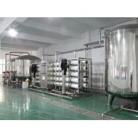 Buy cheap Pre-treatment Filter RO Water Treatment Systems Equipment  Glass Bottle Juice Wine Drink product