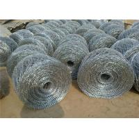 Buy cheap Protection Razor Barbed Wire Concertina Wire Thickness 0.5±0.05 Certification ISO product