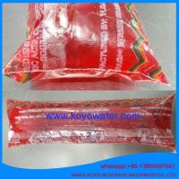 Buy cheap 175ml back seal ice pop bag sachet water juice filling and sealing machine product