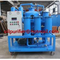 Quality Hydraulic Oil Flushing System, Used Hydaulic Oil Filtration Machine, lube oil for sale