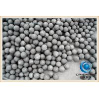 Buy cheap Long service life forged steel grinding media balls , ball milling media product
