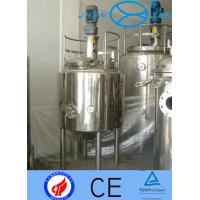 Buy cheap Industrial Liquid Mixing Equipment Chemical Mixing Tank Sealed Double Layer from Wholesalers