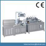 Buy cheap Servo Controlled POS Paper Core Making Machine,Pen Tube Cutting Machinery,Speed Paper Straw Making Machine product