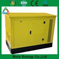 Buy cheap 10KW Popular Silent biogas generator for Water Cooling product