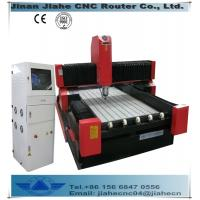 Buy cheap JK Stone cnc router stone engraving machine, stone cutting tools for stone carvings & sculptures product