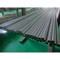 Buy cheap High Strength Seamless Stainless Steel Tubes 316L Bright Surface from Wholesalers