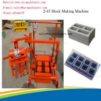 Portable Brick Making Machine Block Forming Machine with Moulds Movable 2-45 new type