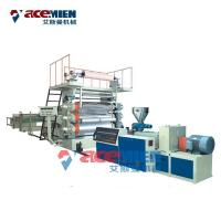 Buy cheap Durable Artificial Marble Making Machine Sheet PVC Slab Profile Extrusion product