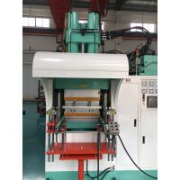 Buy cheap All In Out Structure Vertical Rubber Moulding Machine 200 Ton Clamp Force For Car Parts product