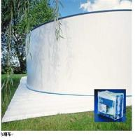 Buy cheap Swimming pool ground cloth product