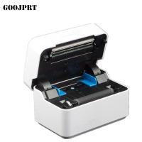 Buy cheap 80mm label barcode printer thermal receipt or label printer 20mm to 80mm thermal barcode printer automatic stripping product