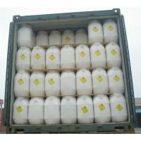 Buy cheap Trichloroisocyanuric Acid TCCA for water treatment product