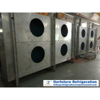 Buy cheap Low Noise Axial Fans Cold Room Evaporator With UL Certificate For Cold Chain Logistic product