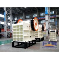 Buy cheap Best Jaw Stone Crusher/Small Stone Jaw Crusher Price product