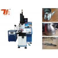 Buy cheap Teapot Automatic Yag 4 Axis Laser Welding Machine , Stainless Steel Laser Welder product