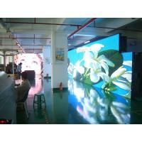 Buy cheap P16 Full Color Module Size 256*128 Iran Application Graphics Outdoor LED Display product