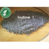 Buy cheap 99.5% Purity Pharmaceutical Raw Materials Iodine CAS 7553-56-2 product