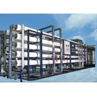 China Reverse Osmosis System Industrial RO System Pure Water Purification System on sale