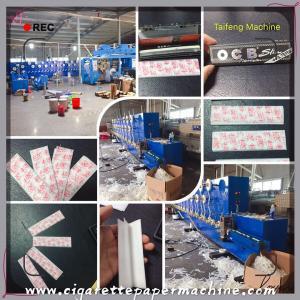 Buy cheap Organic cigarette paper making machine product