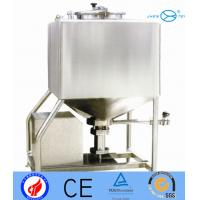 Buy cheap 1000L Industrial Mixing Equipment Emulsification Tank High Speed With Jacket from Wholesalers
