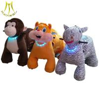 China Hansel children play land coin operated plush happy kids animal ride on sale