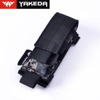 Buy cheap 1000D Nylon Army Camo Tactical Molle Holster Cartridge Clip Bullet Tool Knife Belt Pouch Sheath product