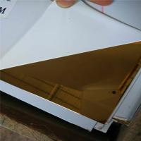 Buy cheap high quality 8k rose gold color stainless steel sheet aisi201quality 4x8 product