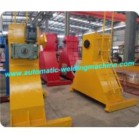 Buy cheap Head And Tail Stock Lifting Pipe Welding Positioner Rotary Frequency Conversion product