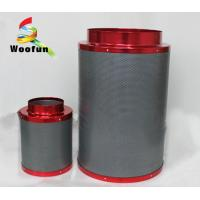 Aluminum 10 Air Carbon Filter For Greenhouse Ventilation 99% Odor Removal