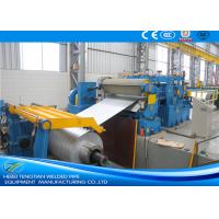 China 4x1600mm Automatic High Precision Steel Metal Slitting Machine /coil uncoiling slitting rewinding machine on sale