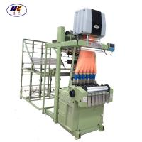 Buy cheap China high quality jacquard ribbon or elastic weaving machine product