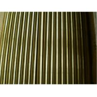 Buy cheap DIN1785 ( CuZn20Al2 ) Seamless Copper Tube / Tubing 15mm , 10mm product
