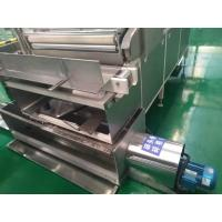 Buy cheap Full Automatic Noodles Processing Machine Available Customized Voltage product