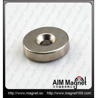 Buy cheap neodymium magnet with screw hole product