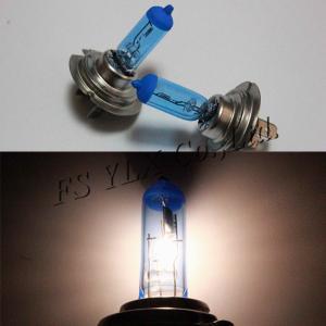 China h4 auto halogen bulb 12v halogen headlights bulbs super white h4 halogen bulb on sale