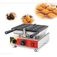 Buy cheap 110v / 220v 50hz Goldfish Waffle Machine Taiyaki Machine Small Size product