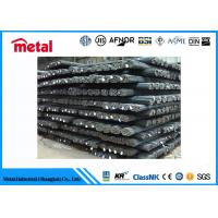 Buy cheap 20CrNi3 Alloy Steel Round Bar For Ships Building Industry Customized Color product